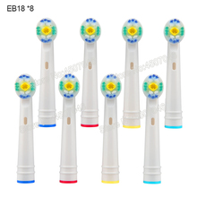 8PCS EB18 3D White Replacement Electric Toothbrush Heads For Braun Oral-B D12 D16 D18 pro1000/2000/3000/5000/7000/8000 etc цена