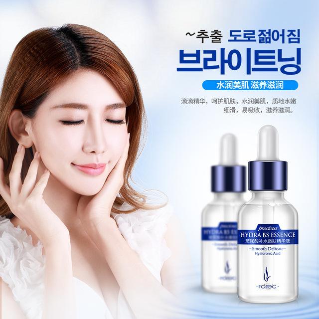 ROREC Hyaluronic Acid Moisturizier Serum  Anti-Aging Skin Care Hydrating Skin Repair Face Cream Treatment Whitening Acne Pimples