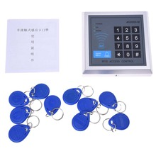RFID  keypad door access control system kit electric Magnetic electronic door lock+power supply+10pcs key fobs full set diykit 125khz rfid access control system full kit set electronic door lock power supply exit button