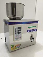 1 25 г автоматическая машина для взвешивания наполнения бутылок