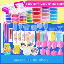 12 Color Fluffy Slime Crystal Mud Kit Soft Model Children's DIY Toy Gift Plasticine Clay Set(China)