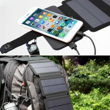 цена на High Quality Solar Charger Panel Outdoor Folding Portable Soft Leather Mobile Phone Charger Solar Panel  #2