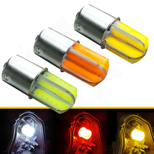New Arrival 2Pcs 382 1156 BA15s P21W 12V COB LED Car Turn Signal Reverse Backup Light Bulb Red/white/amber