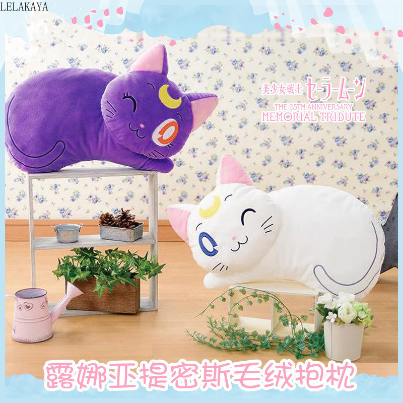 plush toy anime sailor moon girl cute cat Luna kitty pillow cushion with blanket
