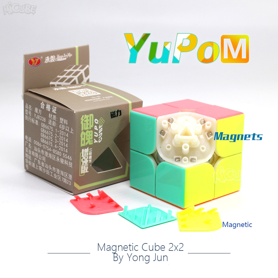 Yongjun Yupo 2x2x2 2Magnetic Cube 2x2 Speed Cube Magic Magnet Cubo Magico 2*2 Magnets Cube Black Game Puzzle Neo 2019