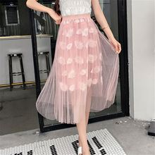 Tulle Skirts Womens Adult Skirt Elastic Pleated Midi New Summer Women Elegant Vintage Lace Mesh Saias Xnxee
