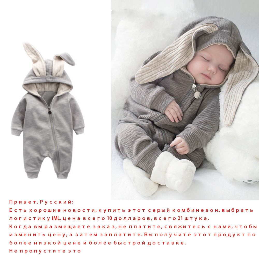 Touchcare 0-1 Years Autumn Cotton Rabbit Ear Zipper   Rompers   Infant Girls Boys Cute Animal Playsuits Baby Stripe Hooded Outfits