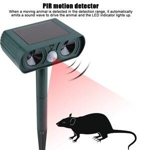 Image 4 - สวนพลังงานแสงอาทิตย์ Ultrasonic Drive Pest RejectAnimal BIRD แมวสุนัข Fox Repeller แบตเตอรี่ในตัว