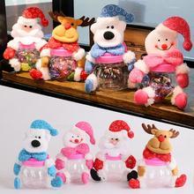 1 шт., милая Рождественская банка для конфет, Рождественское украшение, коробка для хранения конфет, прозрачная пластиковая банка для конфет, держатель для бутылки, коробка