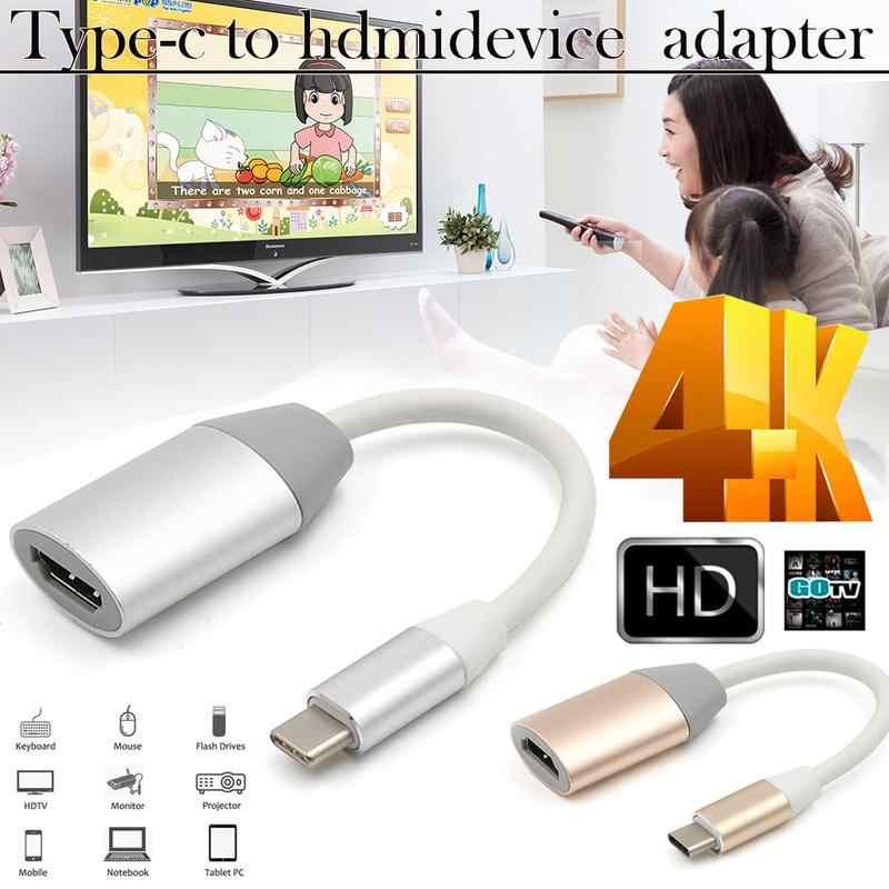 نوع-c إلى HD جهاز محول 4 K 30 HZ قرار ل ماك بوك هواوي P20 سامسونج S8