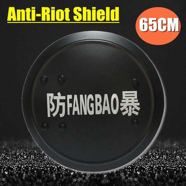 65CM Round Anti-Riot Circular Shield Military Tactical Campus Self Defence Tools Security Shield Board SelfDefense Supplies