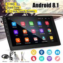 10.1 Pollici Android 8.1 Quad Core 1 + 16G Car Multimedia Player Car Stereo 2DIN bluetooth WIFI GPS Nav radio Video Lettore MP5