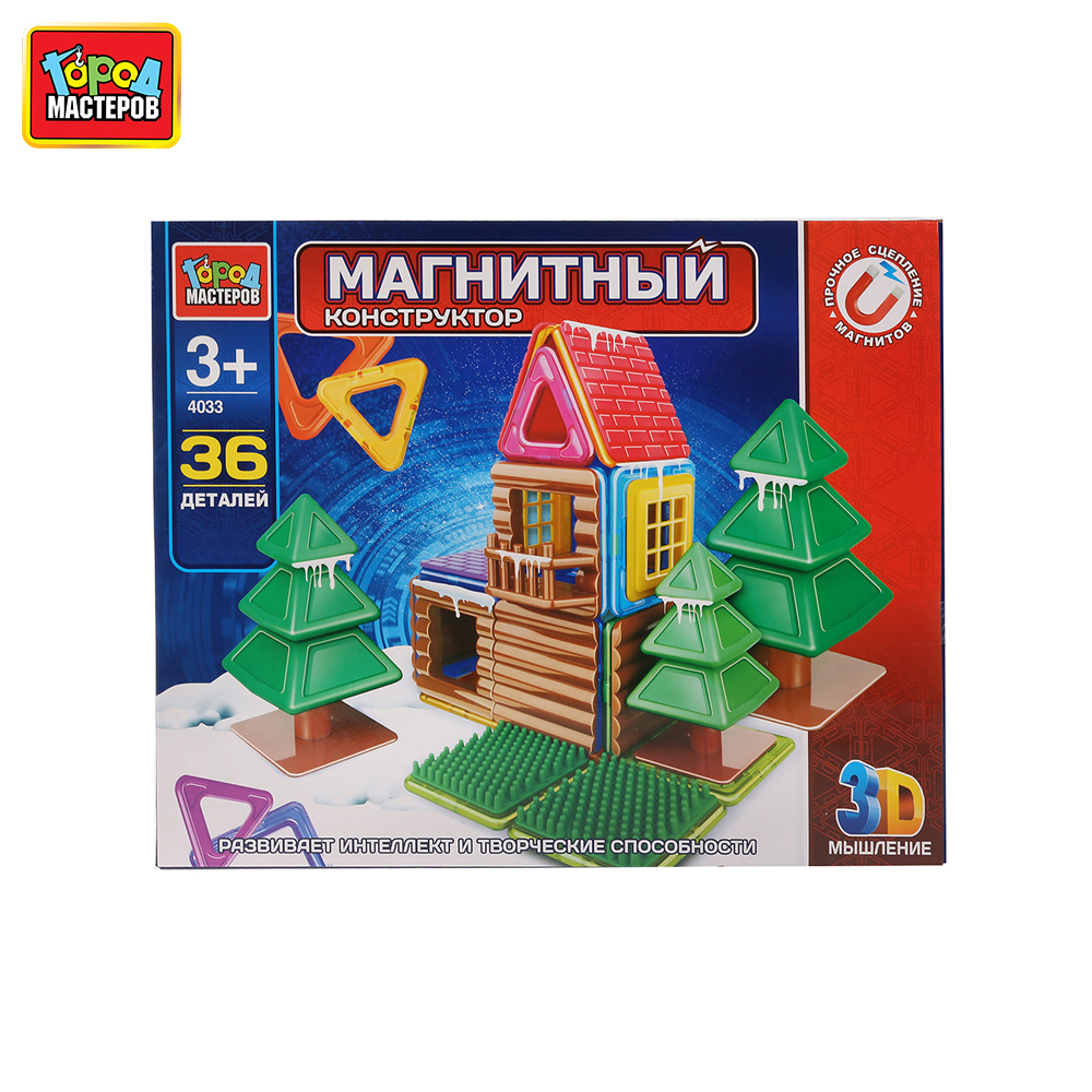 Blocks GOROD MASTEROV 262759 educational toys magnetic constructor toy constructors, bricks City DIY gonlei 58231 diy basic creative bricks building block 625pcs toy for children educational toy jugutets compatible with lepin