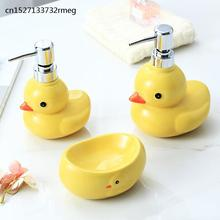 Home cute yellow duck ceramic bathroom accessories soap machine / dish bathroom products creative hand sanitizer bottle WSHYUFEI