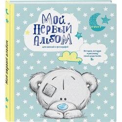 Bücher EKSMO 9556205 kinder bildung enzyklopädie alphabet wörterbuch buch für baby MTpromo