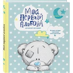 Books EKSMO 9556205 children education encyclopedia alphabet dictionary book for baby MTpromo