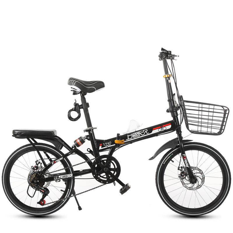 Fold Bicycle 20 Inch Male Women's Style Exceed Light Shock Absorption Step By Step Variable Speed Bicycle