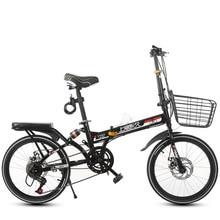 Складной велосипед 20 дюймов мужской женский стиль Сверхлегкий амортизация шаг за шагом переменная скорость велосипеда