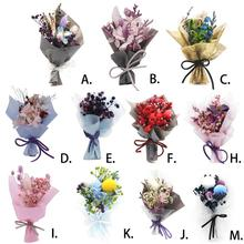 Everlasting Flower Dried Flower Mini Bou