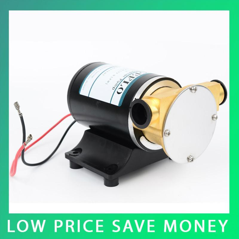 12V/24V DC Water Pump Brushless DC Centrifugal Water Pump 30l/min Salty Water Flushing Washing Pump brushless dc pump p2450 24v voltage 50w watt 13 min 18psi for s