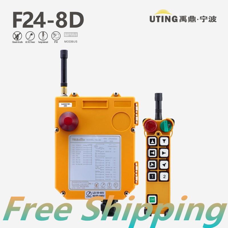 F24-8D industrial wireless overhead crane remote controlF24-8D industrial wireless overhead crane remote control