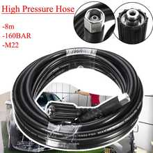 8 meters High Pressure Washer Water Cleaning Hose Extension Hose M22 160 Bar High Pressure Cleaner Car Wash