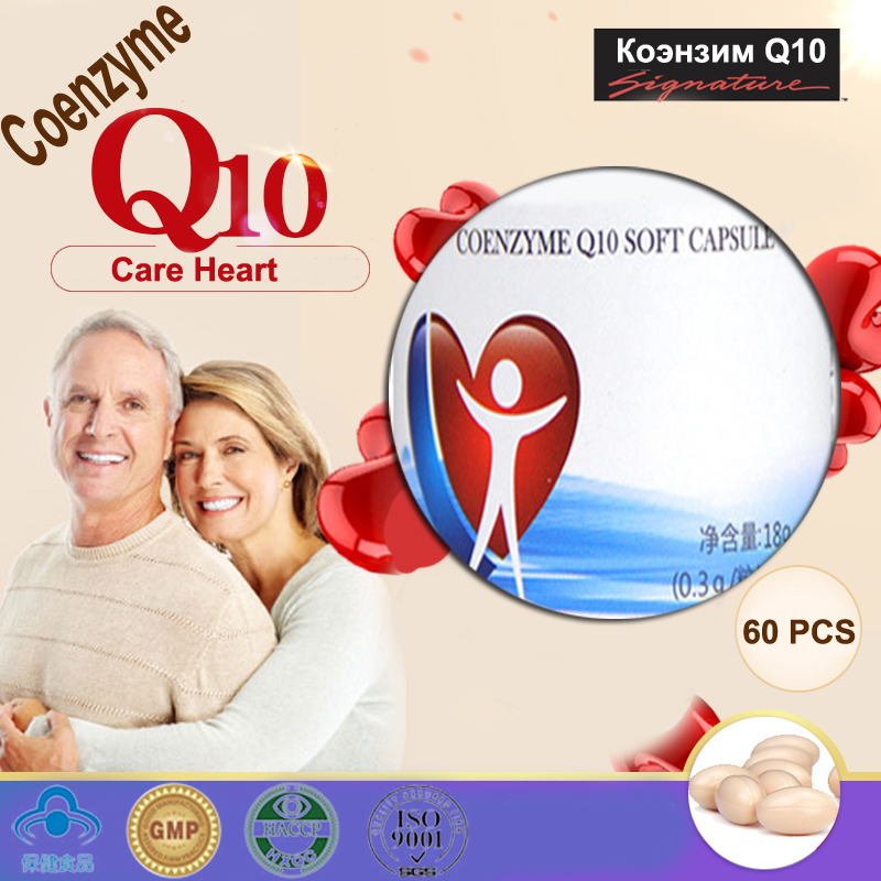 Coq10 Coenzyme Q10 For Cardiovascular Body Relaxation 3bottles lot coenzyme q10 soft capsule youth improvement antioxidant green health product