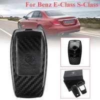 Real Carbon fiber Car Key Shell Cover Trim For Mercedes for benz E300 E300 E400 E63 W213 S450 S550e S560 S63 S65 W222 for AMG