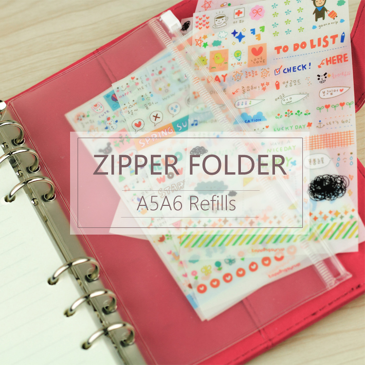 MyPretties A5 A6 PVC Binder Folder Transparent Storage Zipper Bag Refills For 6 Hole Binder Organizers Planners