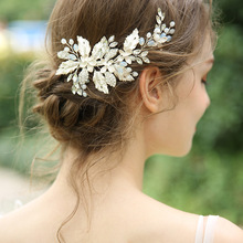 2019 New Beautiful Bride Ornaments Wedding Hairpin Manual Marry Edge Chuck Decorate Pattern Fashion Hair Comb J6164