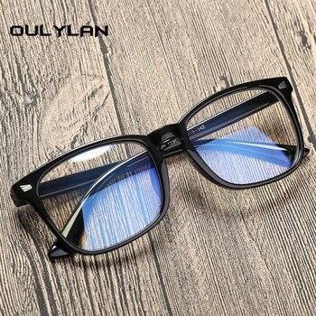 Oulylan lunettes d'ordinateur Anti lumière bleue lunettes optique cadre de lunettes pour hommes femmes montures de lunettes