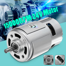 DC 24V 15000RPM High Speed Large torque DC 775 Motor Electric Power Tool new Motors & Parts DC Motor(China)
