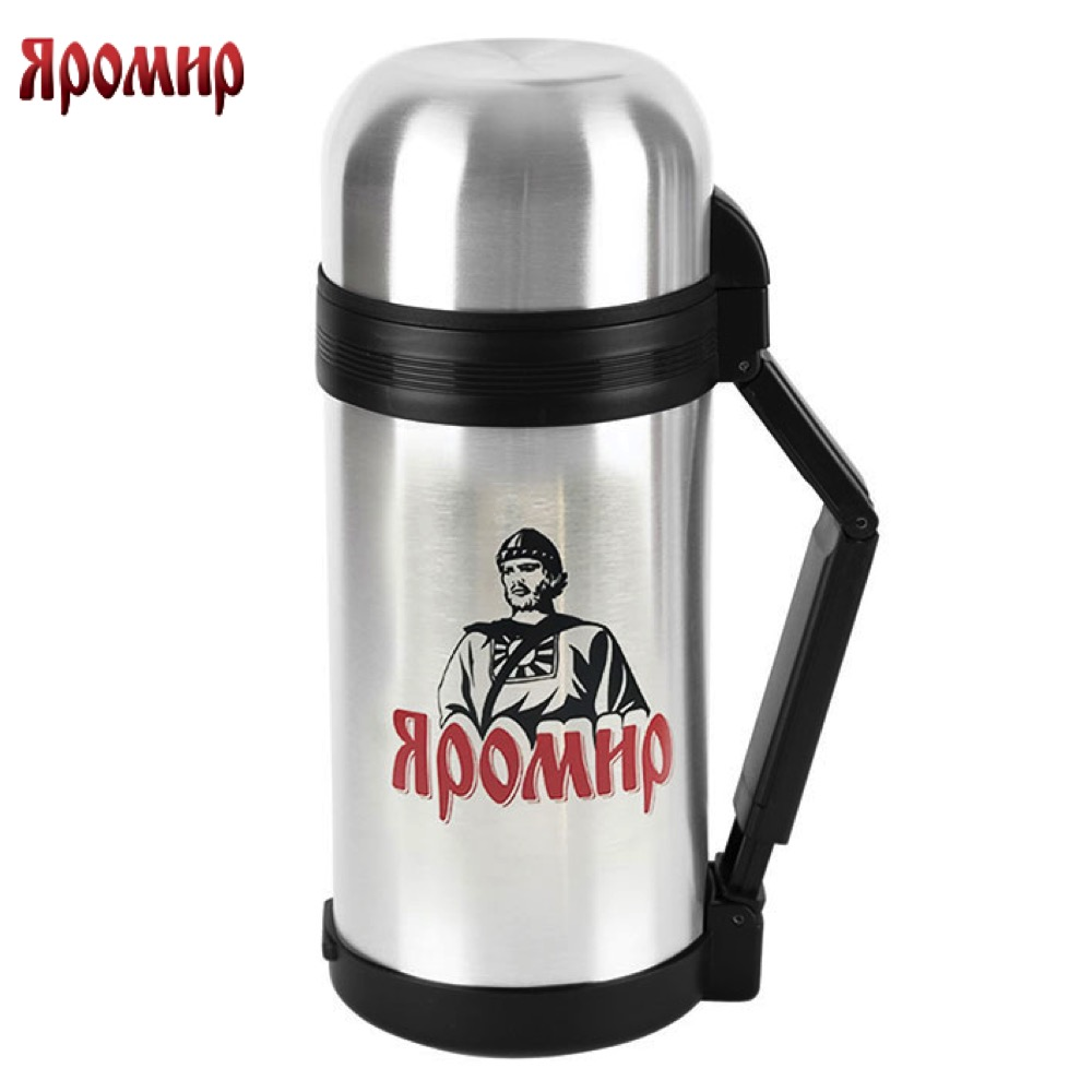 Vacuum Flasks & Thermoses Yaromir YAR-2017M thermomug thermos for tea Cup thermo keep сup stainless steel water mug food flask