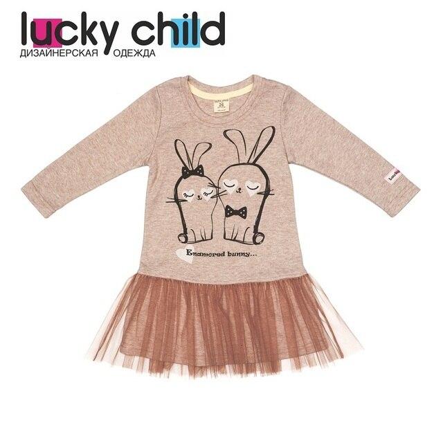 Платье Lucky Child для девочек, арт. 54-62b (Любимая девочка) [сделано в России, доставка от 2-х дней]