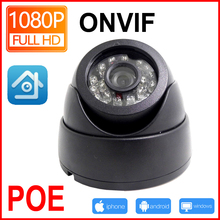 JIENUO Ip Camera Poe 720P 960P 1080P Cctv Security Video Surveillance IPCam Infrared Home Surveillance 2mp Indoor Network Cam ибп cyberpower bs850e 850va