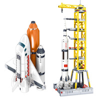 Space Station Rocket Spacecraft Building Blocks Compatible Legoingly Technic City Satellite Astronaut Figures Bricks Toys Child