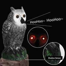 Dummy Hunting Fake Owl Decoy Deterrent Garden Decor With Eyes Glowing & Sound Resin+Plastic Off/Eyes Glowing/Analog Sound Only(China)