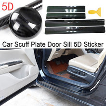4pcs Set Universal 5D Carbon Fiber Car Scuff Plate Door Sill Stickers Protector(China)