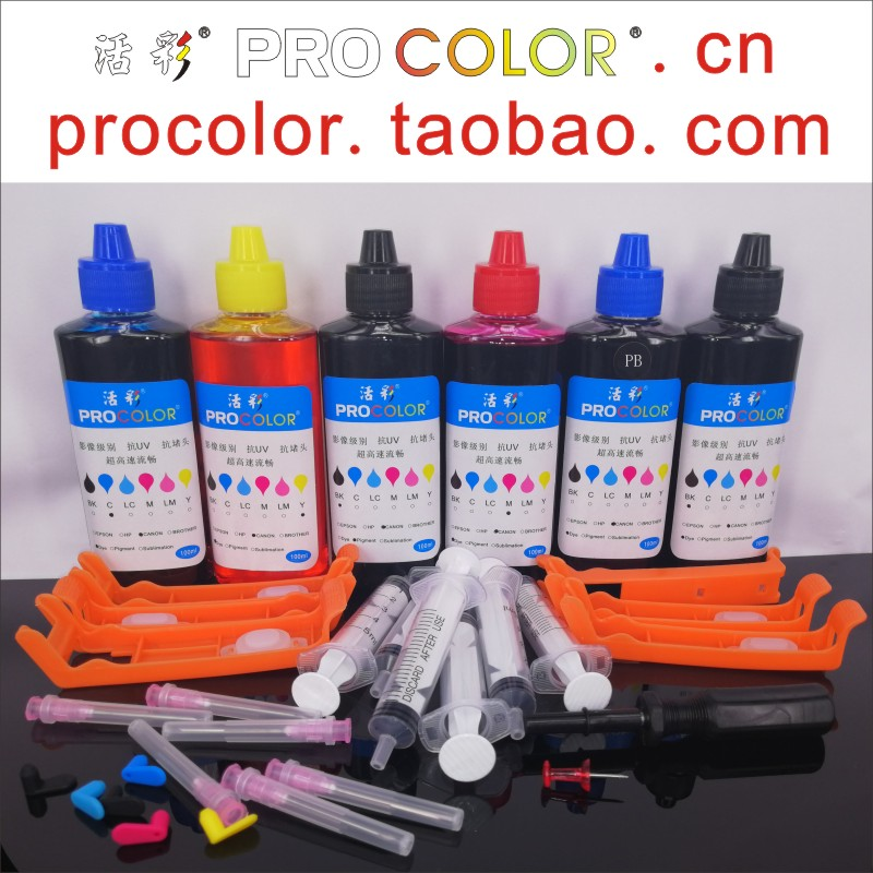 PGI580 <font><b>580</b></font> XL CLI581 PB Dye ink refill kit Setup inkjet cartridge for <font><b>Canon</b></font> PIXMA TS8250 TS8251 TS8252 TS 8250 8251 8252 printer image