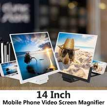 14 дюймов мобильный увеличитель для экрана телефона дисплей 3D HD экран усилители домашние Стенд кронштейн 3 Время держатель легко носить средства ухода для