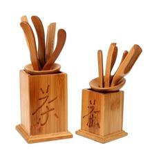 7 шт./компл. китайский бамбуковый нож для Пуэра ложка винтажная ручная работа чайная церемония посуда зажим ситечко кунг-фу чайные наборы