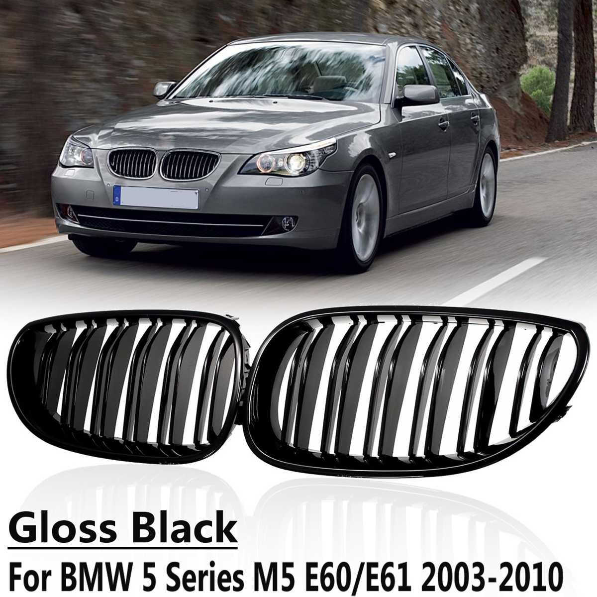 Gloss Black Diamond Style Car Front Sport Kidney Grilles Grill For Bmw 5 Series M5 E60 E61 2003 2004 2005 2006 2007 08 09 2010 Kidney Grill Sport Grillgrill For Bmw Aliexpress