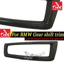 Carbon Fiber Car General Gear Shift Surround Covers interior Trim Left Hand Drive For BMW 6-Series E63 E64 F06 F12 F13 640i 650i