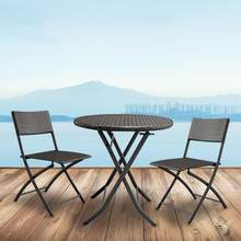 3pcs/set Folding Furniture Garden Rattan Coffee Table + 2pcs Chairs Outdoor Coffee Cafe Table Desk Chair Furniture Set(China)