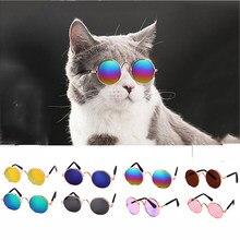 cd0b2c471 الأزياء نظارات شمسية صغيرة الحيوانات الأليفة الكلاب القط نظارات العين  ارتداء حماية مبرد الحيوانات الأليفة نظارات