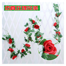 Artificial Flowers Imitation Rattan Simulation Rose Article Home Ceiling Winding Corsage R