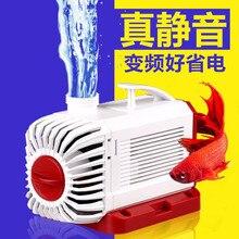 Aquarium frequency conversion submersible pump energy saving, current adjustable pumping, water pump, multi-purpose