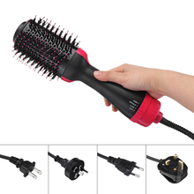 2 in 1 Multifunctional Hair Dryer & Volumizer