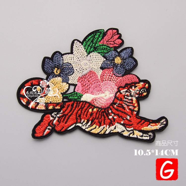 GUGUTREE embroidery big face patches rainbow patches badges applique patches for clothing DX 118 in Patches from Home Garden