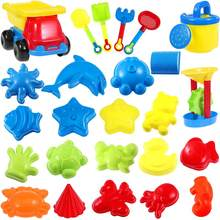 26Pcs Multicolor Creative High Quality Non-toxic Sand Mold Kits Beach Toy Set for Sandbox Seaside(China)
